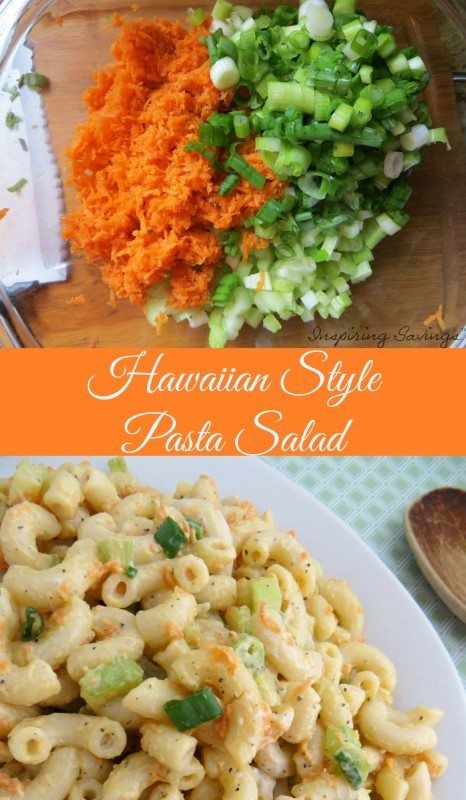 Hawaiian Style Pasta Salad Is My Favorite Cold Pasta Salad Recipe! Picture  Yourself On A